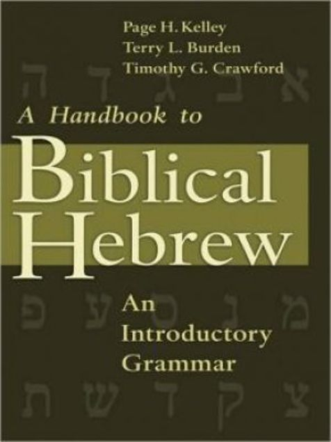Picture of A Handbook To Biblical Hebrew: An Introductory Grammar
