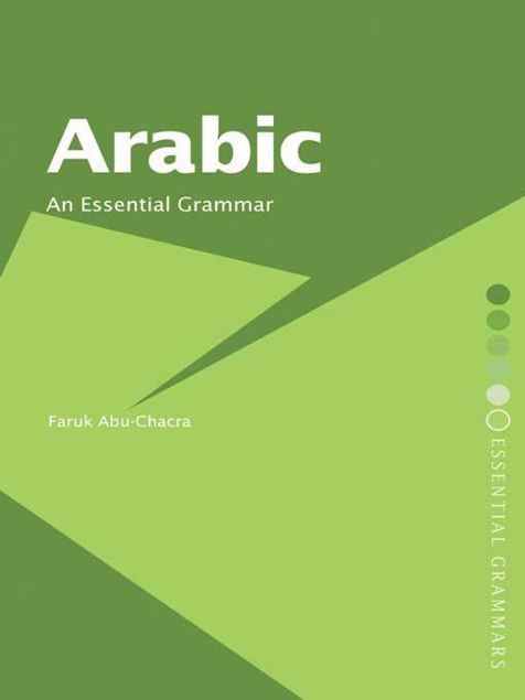 Picture of Arabic: An Essential Grammar