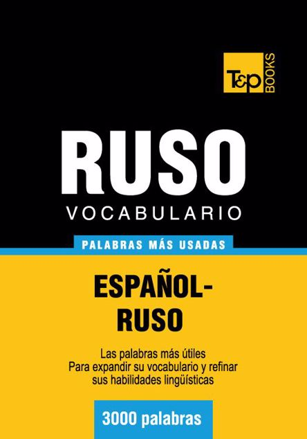 Picture of Vocabulario Espanol-Ruso - 3000 Palabras Mas Usadas
