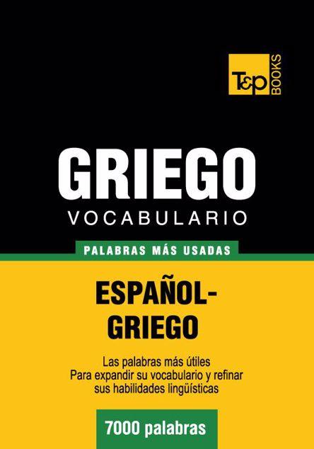 Picture of Vocabulario Espanol-Griego - 7000 Palabras Mas Usadas