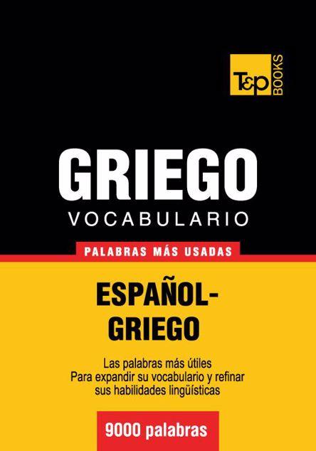 Picture of Vocabulario Espanol-Griego - 9000 Palabras Mas Usadas