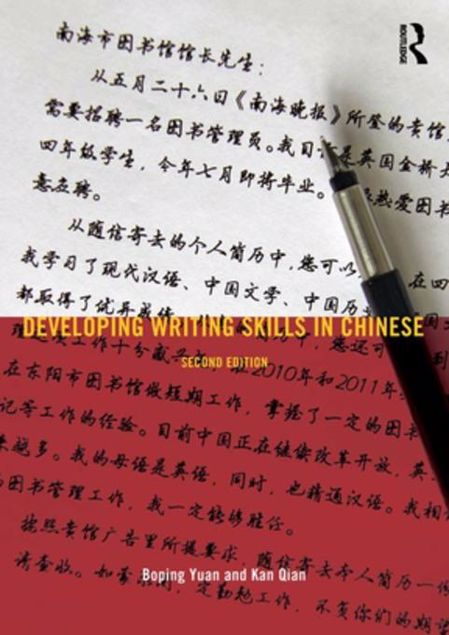 Picture of Developing Writing Skills in Chinese