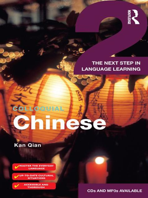 Picture of Colloquial Chinese 2