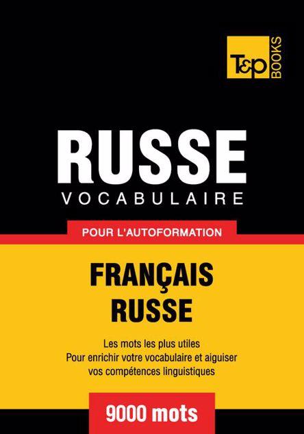 Picture of Vocabulaire Francais-Russe Pour L'Autoformation - 9000 Mots