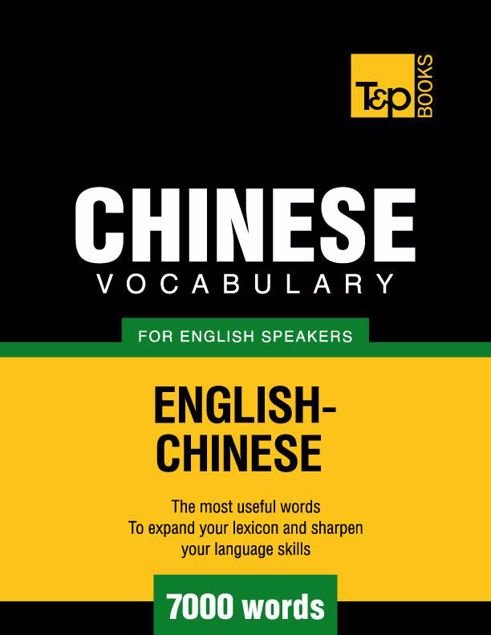 Picture of Chinese Vocabulary for English Speakers - 7000 Words