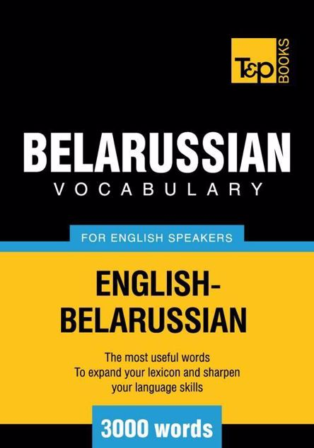 Picture of T&p English-Belarussian Vocabulary 3000 Words