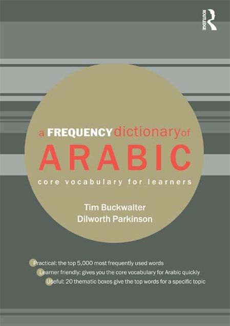 Picture of A Frequency Dictionary of Arabic: Core Vocabulary for Learners