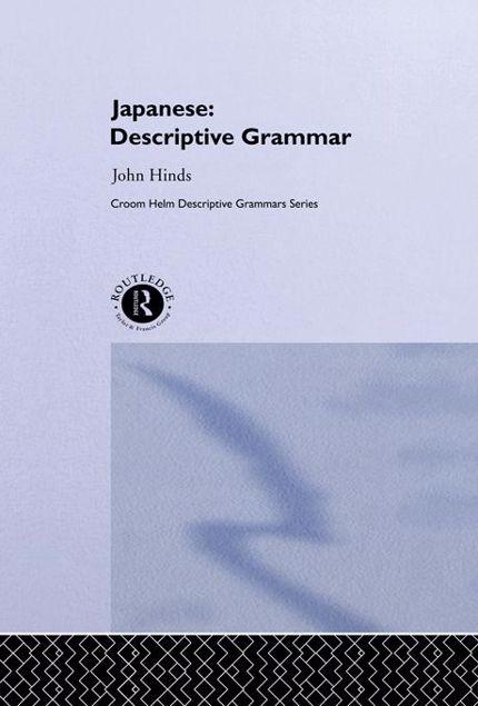 Picture of Japanese: Descriptive Grammar