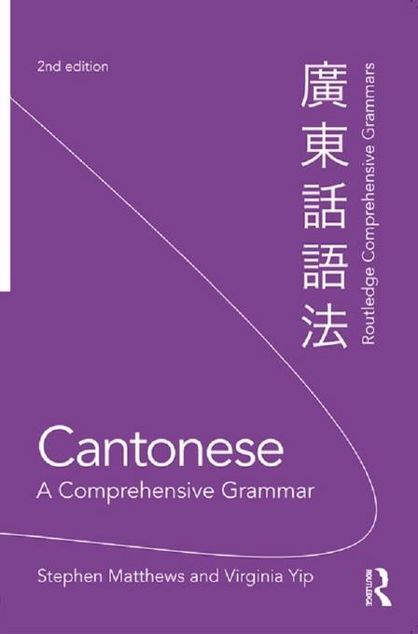 Picture of Cantonese: A Comprehensive Grammar