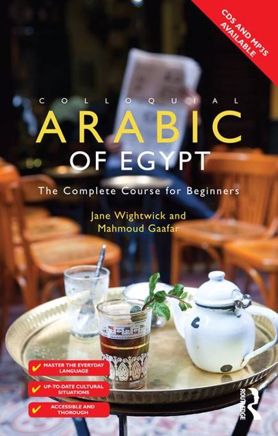 Picture of Colloquial Arabic of Egypt: The Complete Course for Beginners