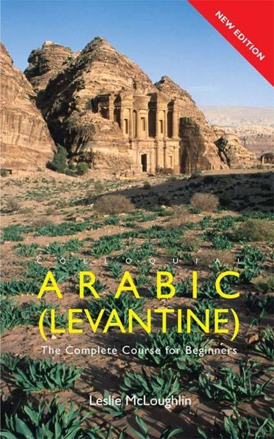 Picture of Colloquial Arabic (Levantine)