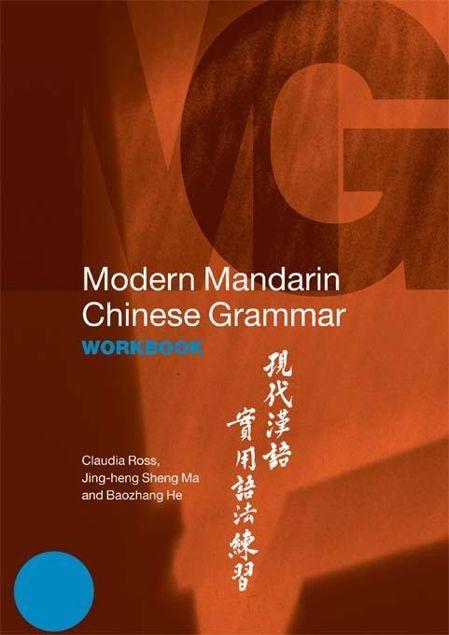Picture of Modern Mandarin Chinese Grammar Workbook