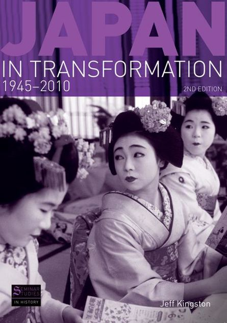 Picture of Japan in Transformation, 1945-2010