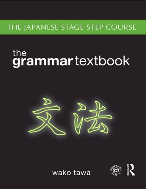 Picture of Japanese Stage-Step Course: Grammar Textbook: Grammar-Reference
