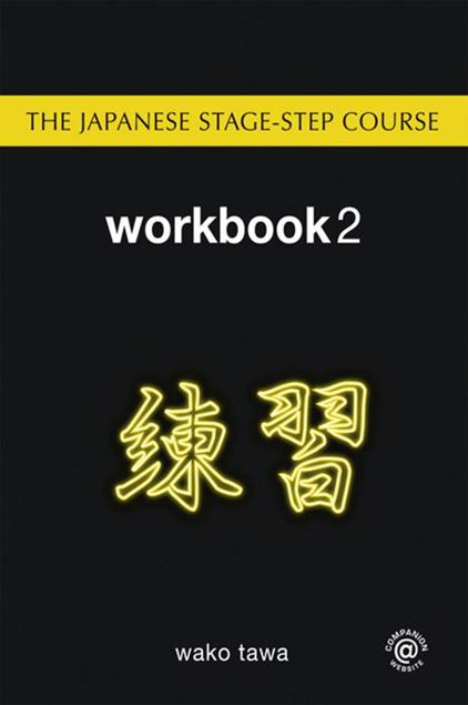 Picture of Japanese Stage-Step Workbook - Stage Two