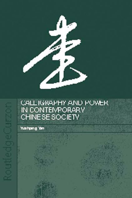 Picture of Calligraphy and Power in Contemporary Chinese Society