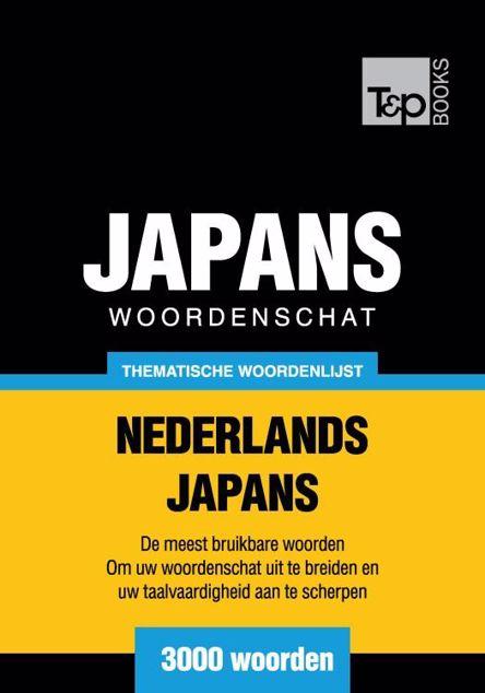 Picture of Thematische woordenschat Nederlands-Japans - 3000 woorden