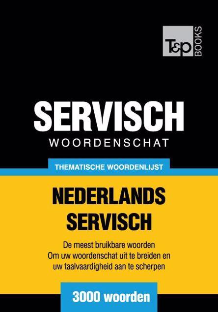 Picture of Thematische woordenschat Nederlands-Servisch - 3000 woorden