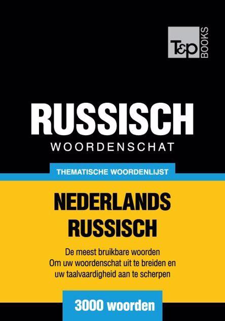 Picture of Thematische woordenschat Nederlands-Russisch - 3000 woorden
