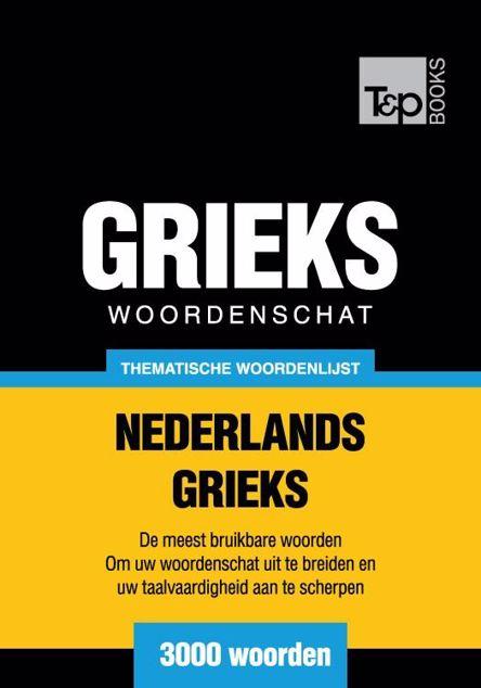 Picture of Thematische woordenschat Nederlands-Grieks - 3000 woorden