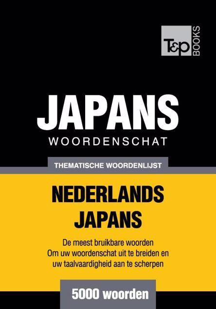Picture of Thematische woordenschat Nederlands-Japans - 5000 woorden
