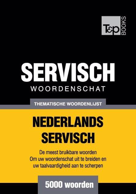 Picture of Thematische woordenschat Nederlands-Servisch - 5000 woorden