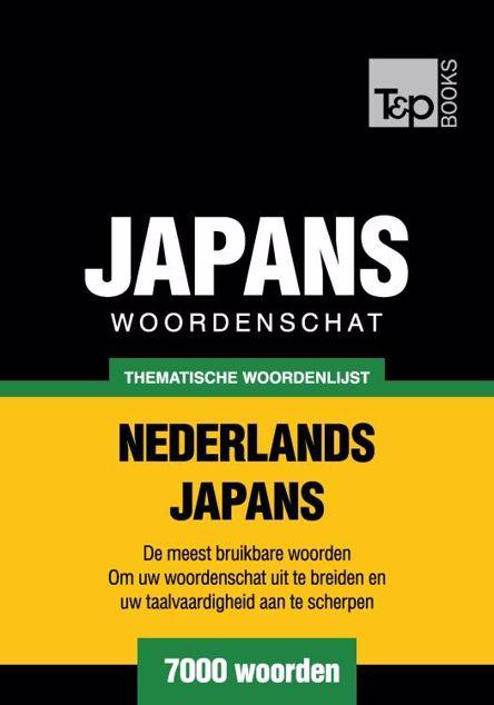 Picture of Thematische woordenschat Nederlands-Japans - 7000 woorden