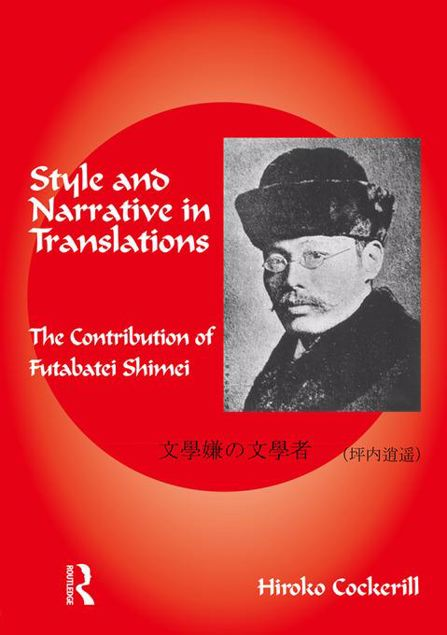Picture of Style and Narrative in Translations: The Contribution of Futabatei Shimei