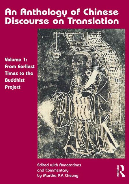 Picture of An Anthology of Chinese Discourse on Translation (Version 1): From Earliest Times to the Buddhist Project