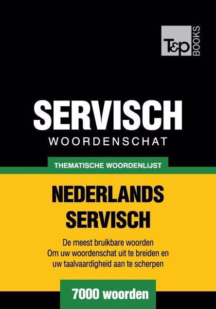 Picture of Thematische woordenschat Nederlands-Servisch - 7000 woorden