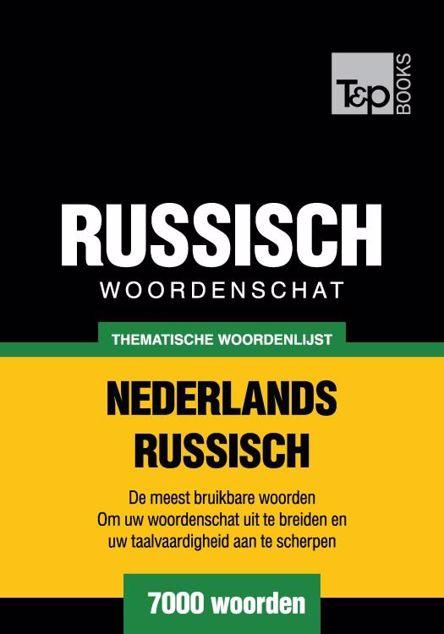 Picture of Thematische woordenschat Nederlands-Russisch - 7000 woorden