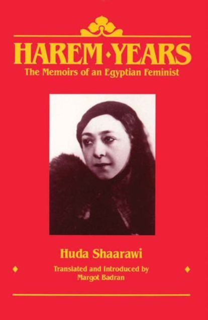 Picture of Harem Years: The Memoirs of an Egyptian Feminist, 1879-1924