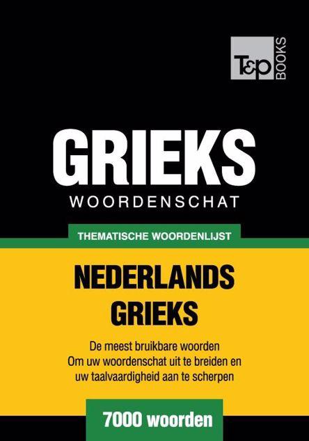 Picture of Thematische woordenschat Nederlands-Grieks - 7000 woorden