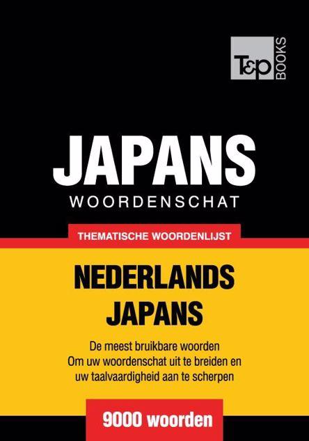 Picture of Thematische woordenschat Nederlands-Japans - 9000 woorden