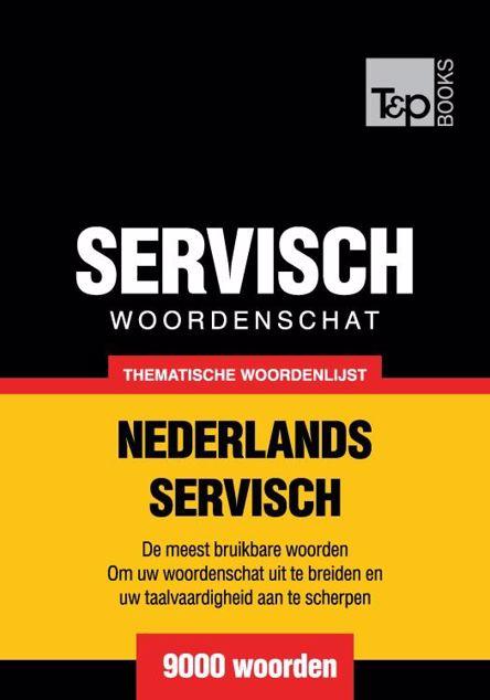 Picture of Thematische woordenschat Nederlands-Servisch - 9000 woorden