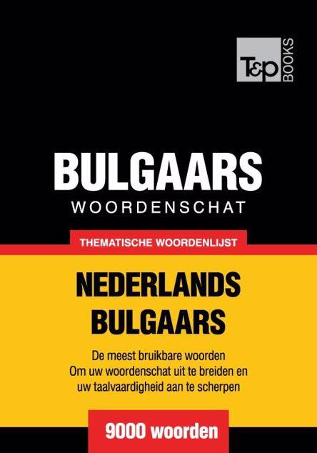 Picture of Thematische woordenschat Nederlands-Bulgaars - 9000 woorden