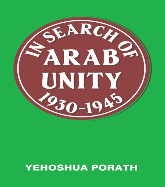 Picture of In Search of Arab Unity 1930-1945