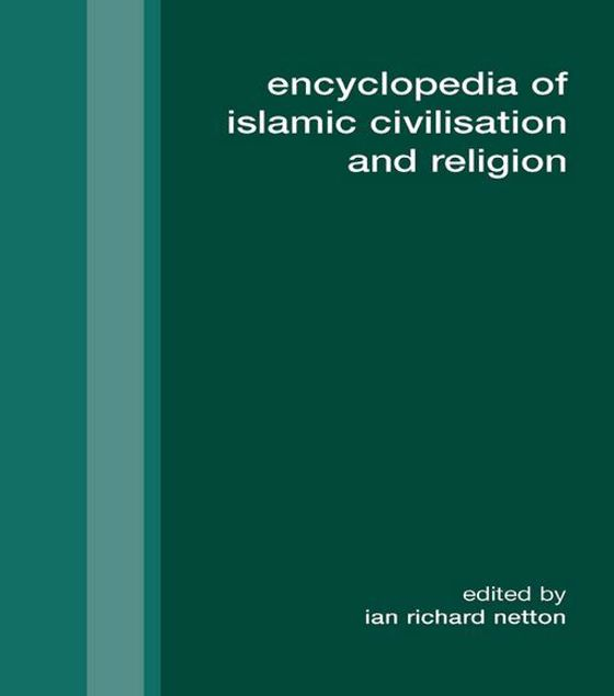 Picture of Encyclopaedia of Islam