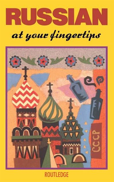 Picture of Russian at your Fingertips