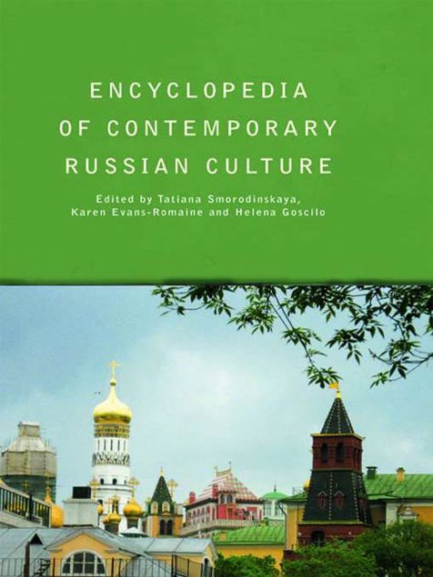Picture of Encyclopaedia of Contemporary Russian