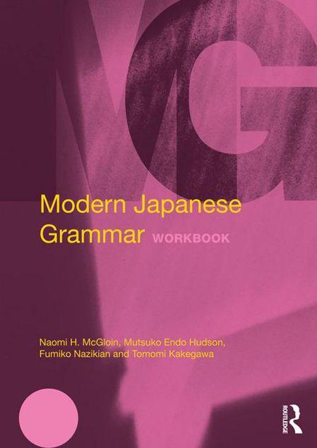 Picture of Modern Japanese Grammar Workbook