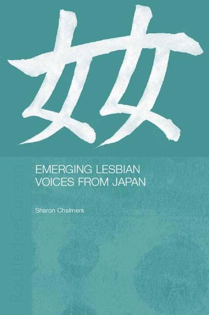 Picture of Emerging Lesbian Voices from Japan