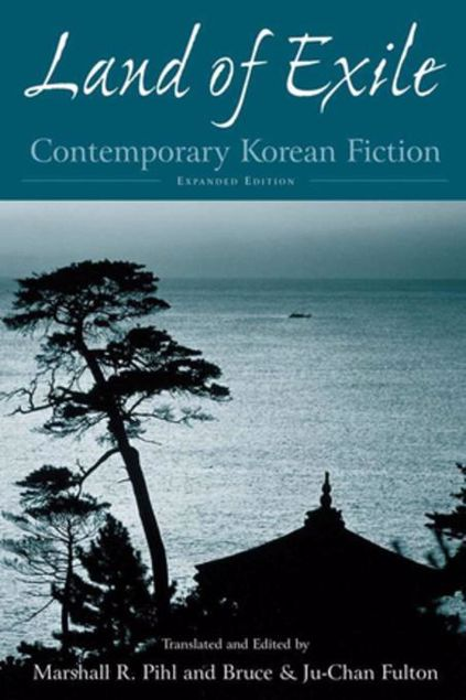 Picture of Land of Exile: Contemporary Korean Fiction: Contemporary Korean Fiction
