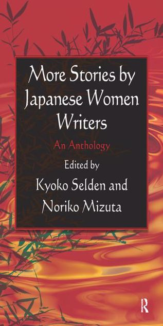 Picture of More Stories by Japanese Women Writers: An Anthology: An Anthology