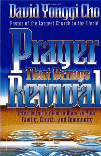 Picture of Prayer That Brings Revival