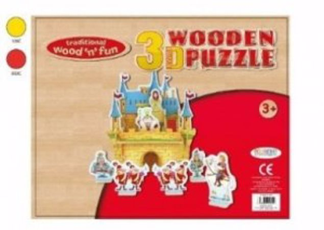 Picture of 3D Wooden Puzzle (D10025)