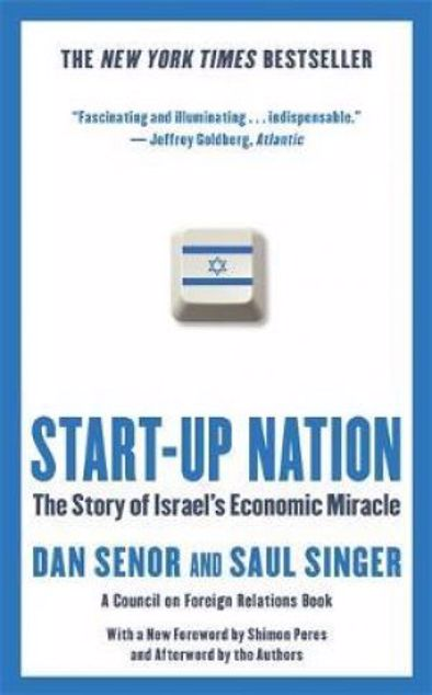 Picture of Start-Up Nation