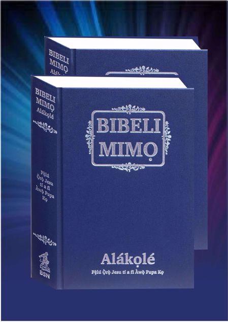 Picture of Bibeli Mimo Alakole Index